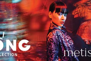 A Dragon's Sống: Metiseko's New Sustainable Silk Collection